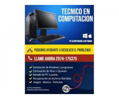Se ofrece servicio de reparación de PC