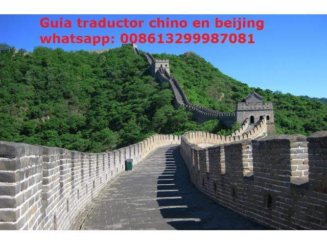 Intérprete Traductor chino español en Beijing, Pékin, China - 1/1