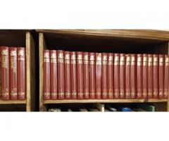 Diccionarios enciclopédicos ilustrados Lexis 22 y Sinónimos y Antónimo